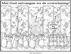 Kleurplaten Oude Testament Jozua Clipart Geloven Is Leuk
